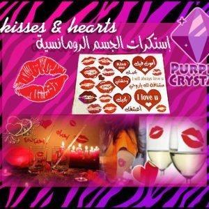 kiss $ heart